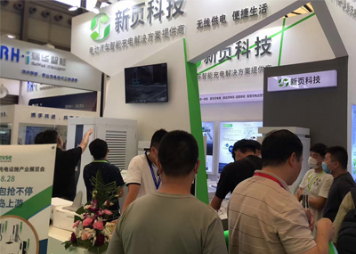 14. Shanghai International Charging Facilities Industry Exhibition